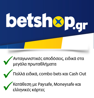 Betshop Screenshot