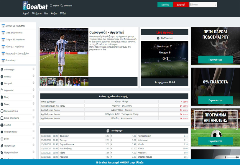 Goalbet Screenshot