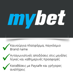 Mybet Screenshot