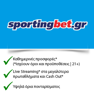Sportingbet Screenshot