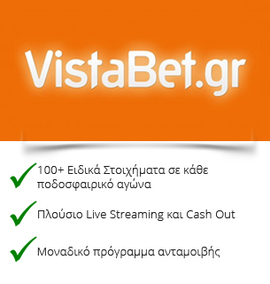 Vistabet Screenshot