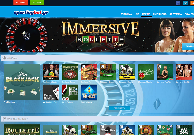 Sportingbet Casino Screenshot