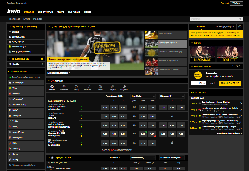 Bwin Screenshot