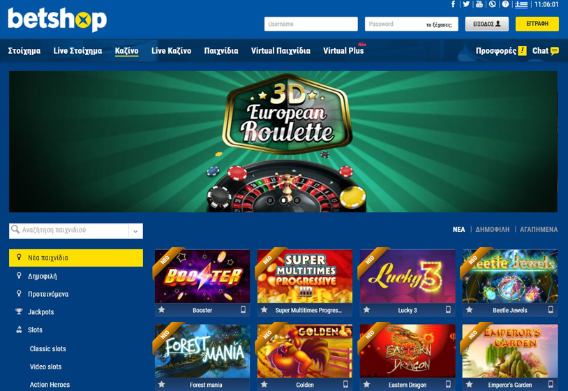 Betshop Casino Screenshot