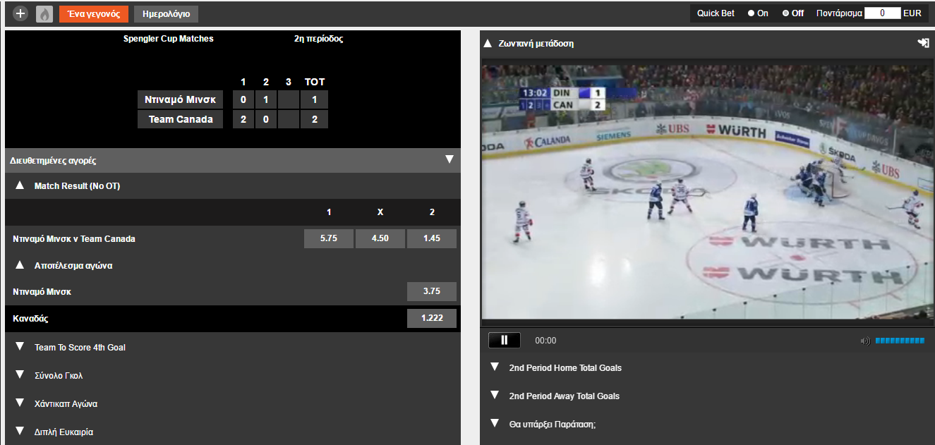 live betting ice hockey