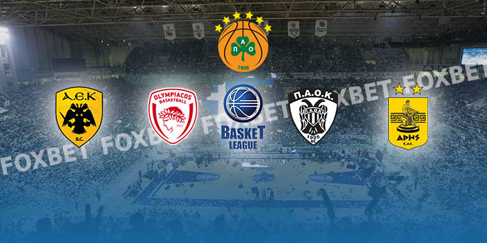 A1 Basket league 2018-19