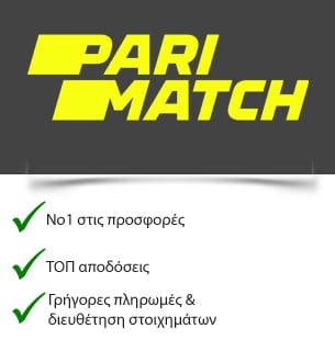 Parimatch Screenshot