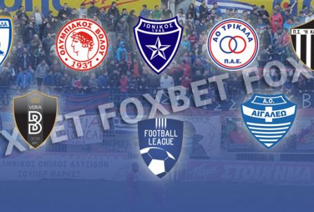 Ελλάδα, Football League Preview, 2019-20