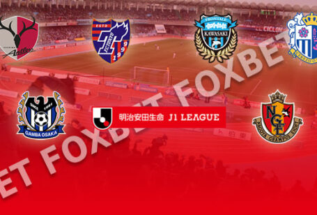 Ιαπωνία, J1 League Preview 2021